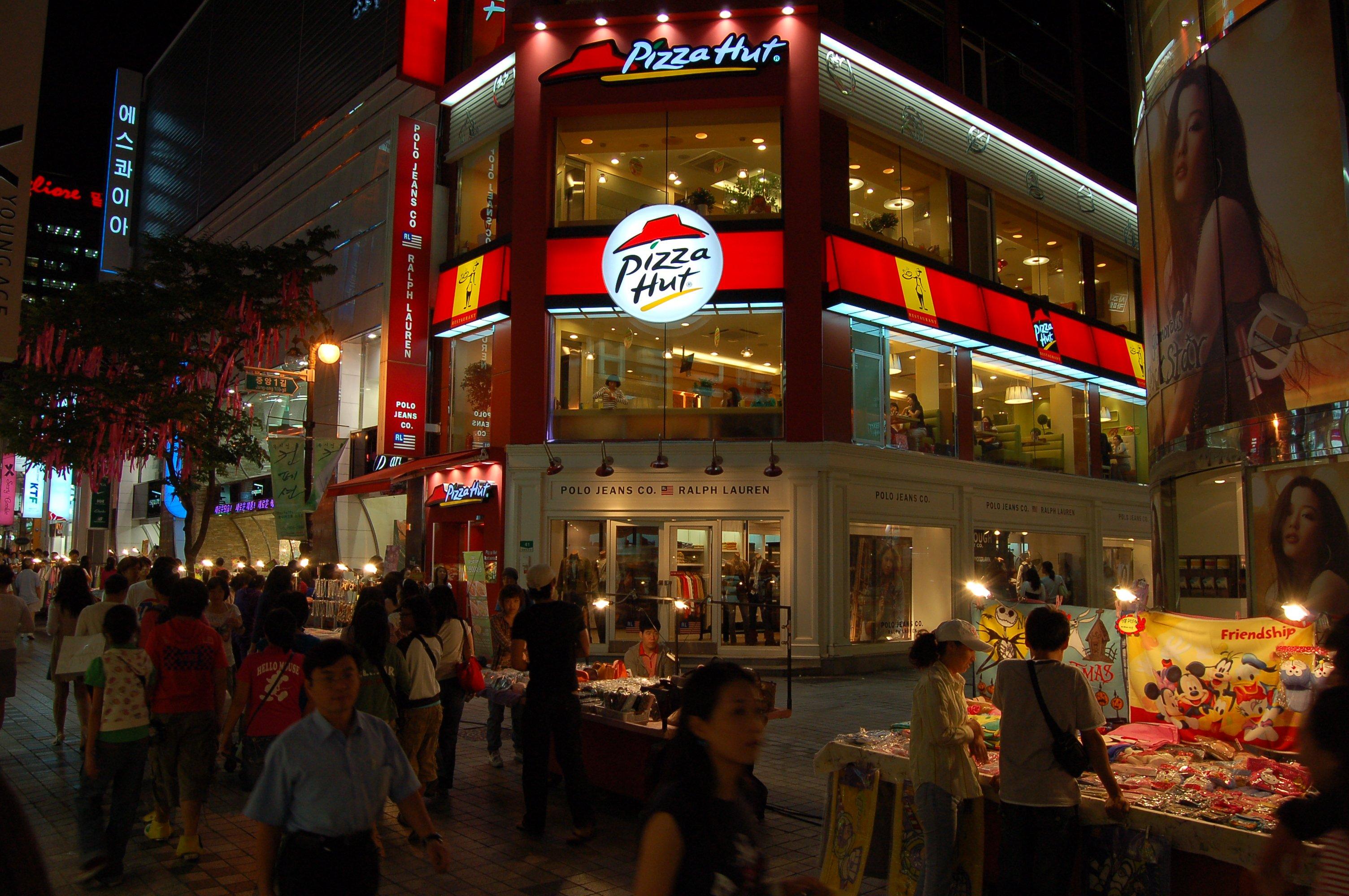 Pizza_hut_korea
